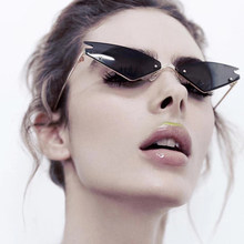 NEW Fashion Brand Designer Shaped Cat eye Sunglasses Women Vintage Metal Reflective Glasses For Women Mirror Oculos De Sol(China)