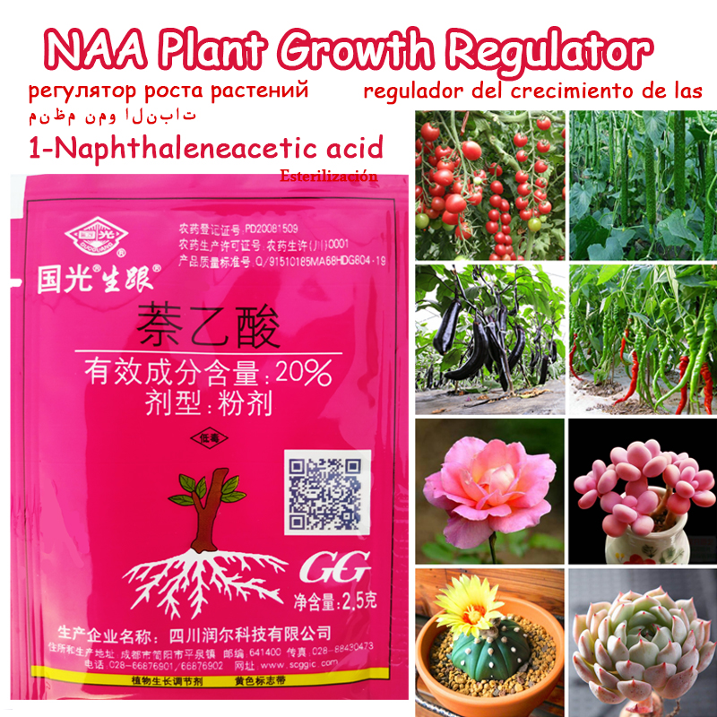 NAA 1-naphthylacetic Acid Regulator Plant Cutting Transplanting Seedling Rooting Increase Survival Recovery Germination Hormone