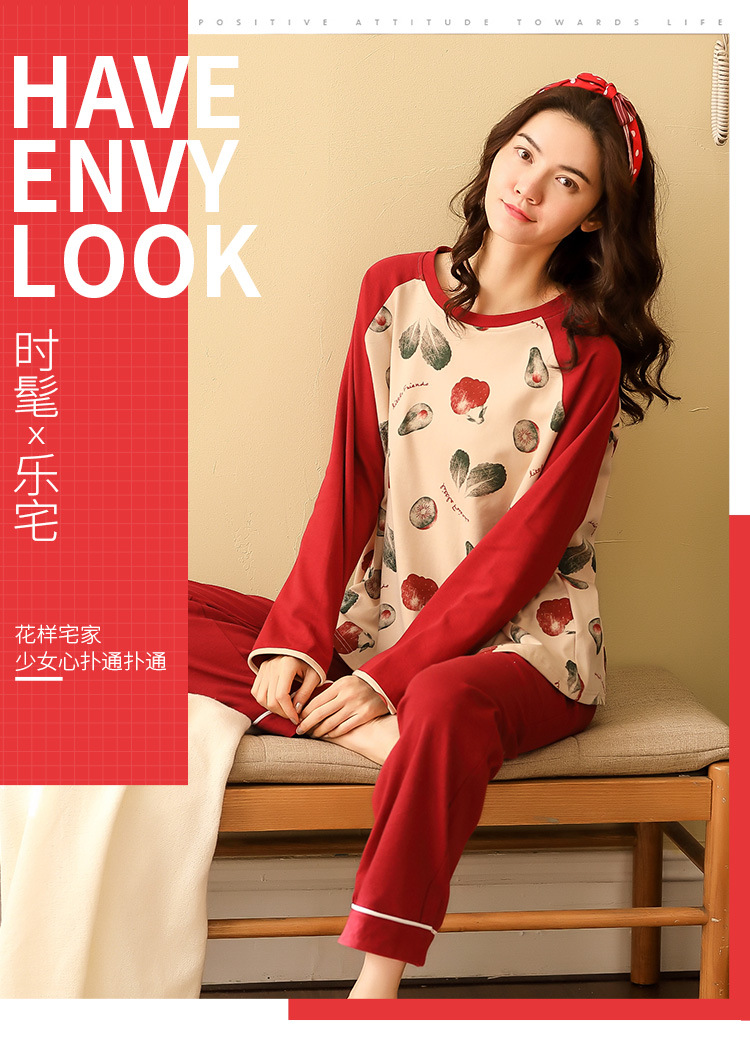 Women Pajamas Sets Spring Autumn Long Sleeve Print Cute Cotton Sleepwear Big Girl Pijamas Mujer Leisure Student Pajama Tracksuit 39