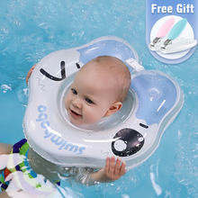 Inflatable circle Swimming Neck Ring infant Swimming accesso