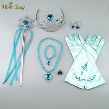 Корона принцессы ободок Эльзы и Анны, волшебная палочка, перчатки, аксессуар для волос для детей, вечерние аксессуары для маленьких девочек,...