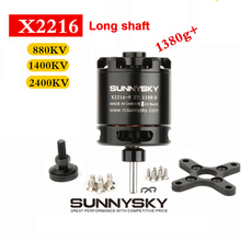 RC Drone Brushless Motor Original Sunnysky X2216 Long Shaft RC Power for Quadcopter FPV 4Sets/Lot original walkera motor fixed plate for f210 3d f210 rc drone