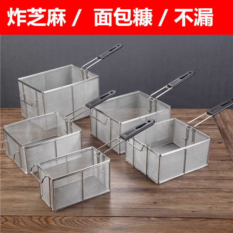 Stainless steel frying basket furnace French fries frame pan square oil filter screen food strainer fried net large <font><b>kitchen</b></font> <font><b>tool</b></font> image