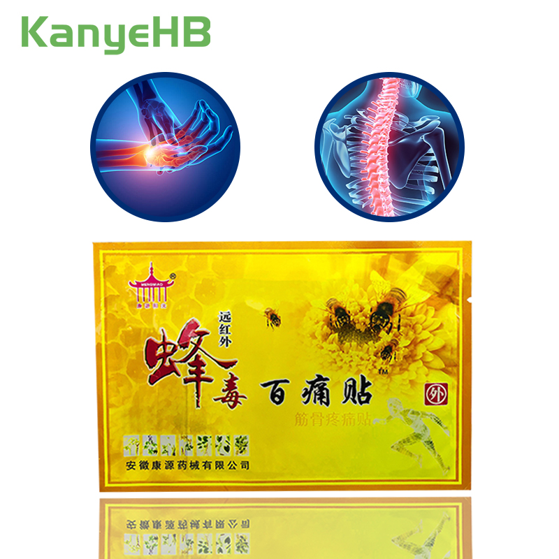 5bags Bee Venom Balm Joint Pain Patch Neck Back Body Muscle Joint Relaxation Pain Killer Massage Plasters A007