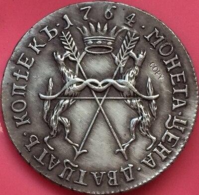 Русские монеты 20 копек 1764 копия 23 мм