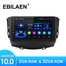 Android 10.0 Car Multimedia Player For Lifan x60 2012 2013 2014 2015 2016 Autoradio Navigation GPS IPS Screen Head Unit Stereo
