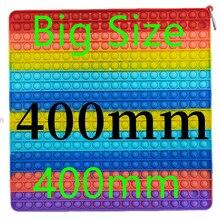 2Pc 40cm Big Size Pops It Fidget Toys Push Bubble For Schoolbag Board Pendant Hot Adult Stress Relief Toy Popit Kids Anti-Stress