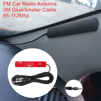 Car Radio Antenna FM Signal Amplifier Booster 5 meter Cable Universal for BMW Toyota Hyundai VW Kia Nissan boat Auto Vehicle image