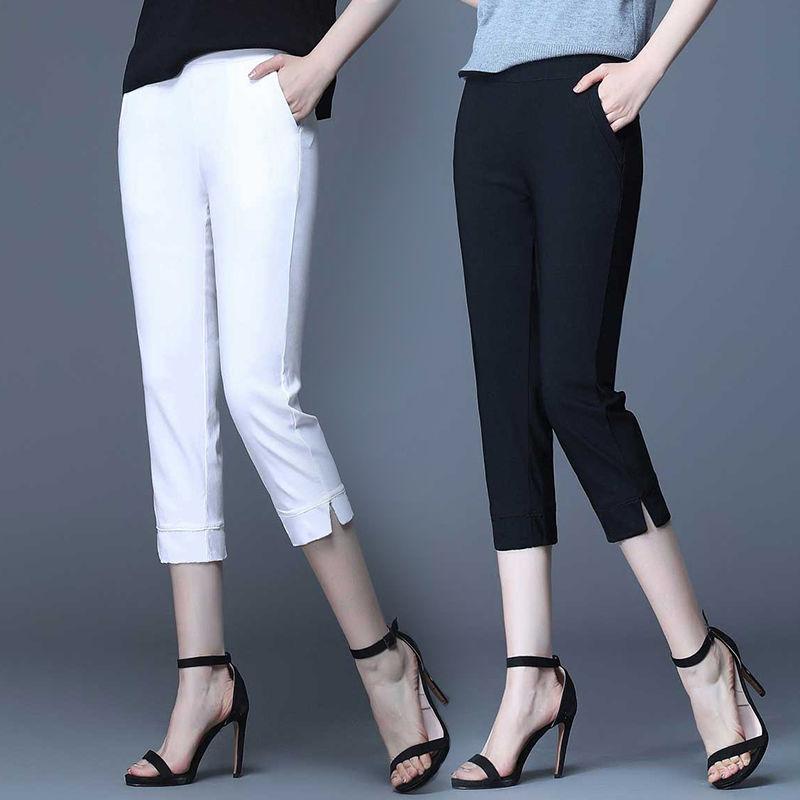 pants capri women 2020 summer korean style aesthetic plus size vintage casual pants Female high waist black white skinny pants