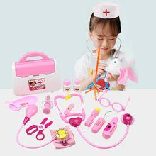 15pcs Kids Toys Doctor Kit Dentist Medical Roleplay Tools Fo