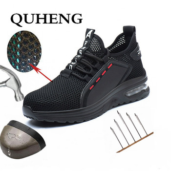 QUHENG Men Steel Nose Safety Work Shoes New Design Mesh Sneakers Lightweight Safety Puncture-Proof Safety Shoes Dropshipping