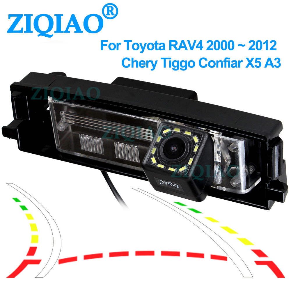 ZIQIAO for Toyota RAV4 Chery Tiggo Confiar X5 A3 Dynamic Trajectory Parking Line Car Monitor Reverse Backup Camera HS057D image
