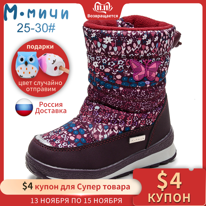 MMNUN 2018 Winter Girls Boots Shoes For Children Kid Winter Boots For Girls Warm Children Snow Boots Size 25-30 ML9112