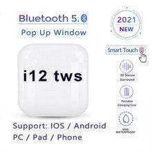 Original tws inpods i12 auriculares bluetooth fones de ouvido 5.0 fones estéreo alta fidelidade sem fio fone pk ar i900 i9000 pro