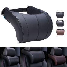 1 шт. Автомобильная подушка для шеи из искусственной кожи, подушка для шеи с эффектом памяти, подушка для отдыха на шее, подушка для подголовника, подушка высокого качества, Универсальная автомобильная подушка
