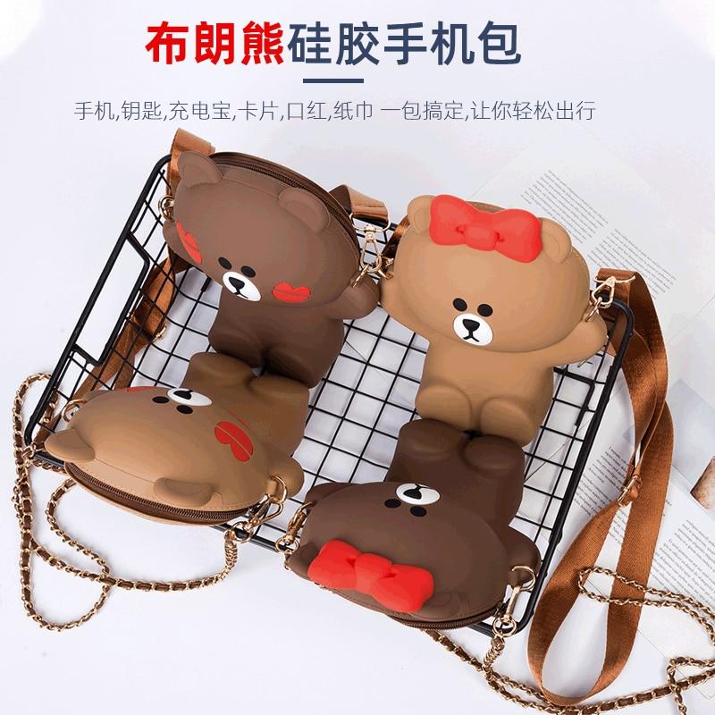 Mini CHILDREN'S Cartoon Bear Shoulder Oblique Silicone Coin Purse Environmentally Friendly Non-Peculiar Smell Shock-resistant Ch