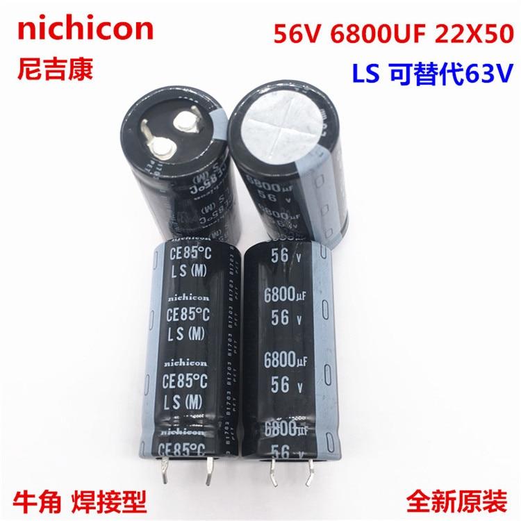 1-10pcs 100% Orginal New 56V 6800UF 22X50 6800UF 56V 22x50  Capacitance