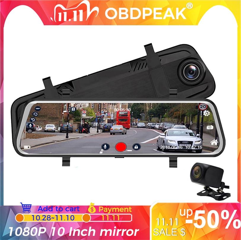 Автомобильный видеорегистратор, зеркало заднего вида с 10