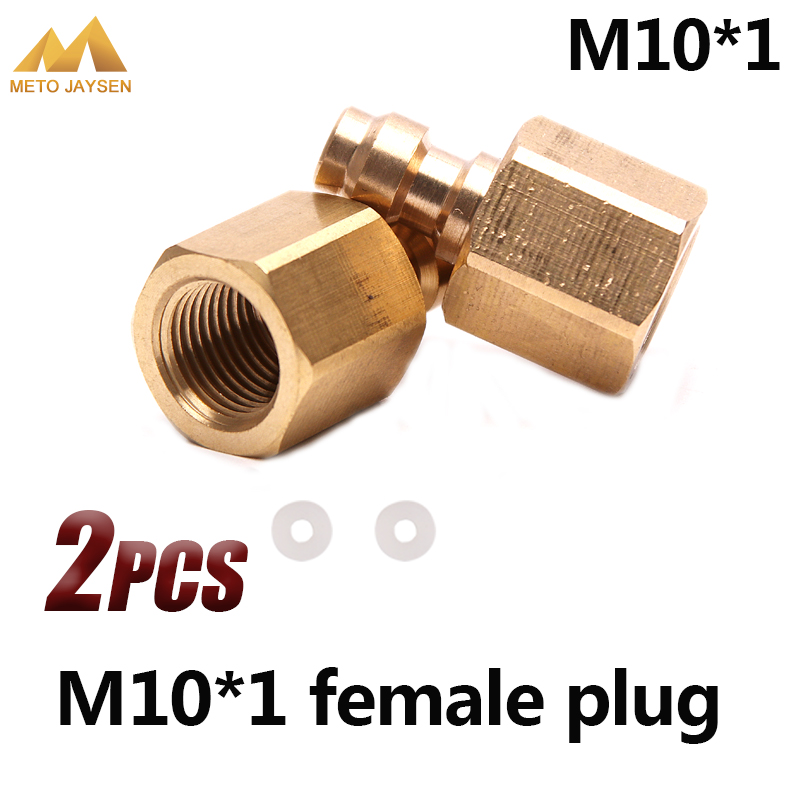 M10x1 8MM Female Plug Socket PCP Airforce Paintball Copper Quick Coupler Connector Fittings 2pcs/set
