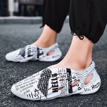 Slippers male Baotou couple beach shoes sandals slippers dual-use ins tide anti-skid hole shoes summer casual wear 2020 summer cool rhinestones slippers for male gold black loafers half slippers anti slip men casual shoes flats slippers wolf