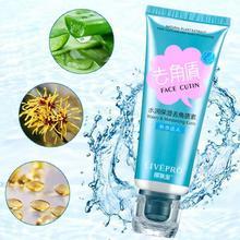 Пилинг, очищающее средство для лица, отшелушивающий крем, отбеливающий скраб для кожи, контроль, масло, отшелушивающий, Осветляющий тон, гель для лица C1S9