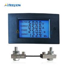 Multímetro Digital de corriente y voltaje, voltímetro con derivación de corriente, CC 7,5-100V, 20A, 50A, 100A, pantalla LCD