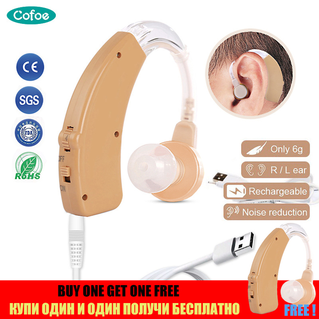 Cofoe A Pair Hearing aid Mini Rechargeable BTE Hearing aids Sound Amplifier USB Hearing Amplifier For The Elderly Both Ears Hear 1