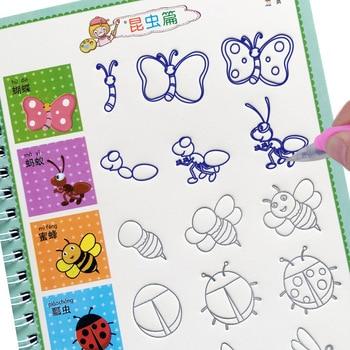 1 قطعة ثلاثية الأبعاد الأخدود الحيوان/الفاكهة/الخضار/النبات الكرتون الطفل كتاب صور الأطفال التنوير اللوحة كتاب Libros سن 3-9