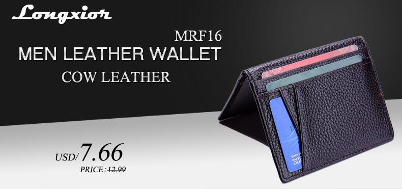 MRF16-新2020_01