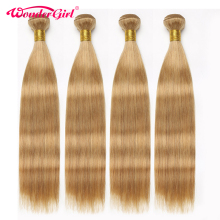 Bundle 27 Straight 12-24inch
