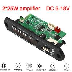 2*25w 50w amplificador mp3 player decodificador placa 5v-18v bluetooth 5.0 fm carro módulo de rádio suporte tf usb aux 3.5 wma jogador decodificador
