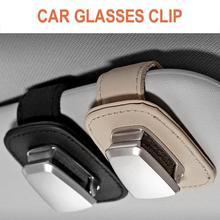 Многофункциональный зажим для очков автомобильный солнцезащитный козырек алюминиевый сплав кожаный держатель для Карт Зажим для очков держатель для очков зажим для билетов USPS