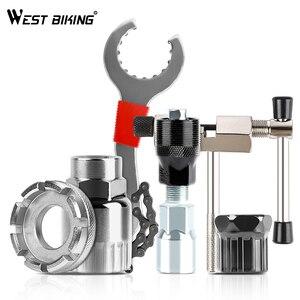 Image 1 - Multifunktionale Fahrrad Reparatur Werkzeug Kits Kette Breaker Schwungrad Remover Kurbel Puller Schlüssel MTB Rennräder Wartung Werkzeuge