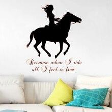 Мотивационные фразы Наклейка на стену в виде лошадиной головы настенные наклейки с цитатами настенное искусство украшения искусства Перев...