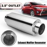 Universal Acero inoxidable 63mm diámetro del tambor de entrada 101mm silenciador de escape del coche punta del silenciador de la garganta trasera del coche