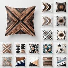 Criativo textura de madeira almofadas de mármore caso moderno nórdico geométrico almofadas caso casa de campo sofá decorativo almofadas