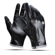 Men Fashion Winter Black Faux Leather Gloves Touch Screen Warm Mittens