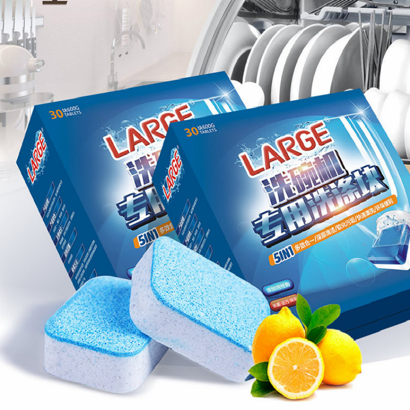 cleaning agent Dishwasher Cleaner dish-washing machine detergent free shipping