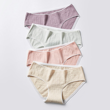 New cotton antibacterial underwear female vertical pattern jacquard 100% seamless ladies unde