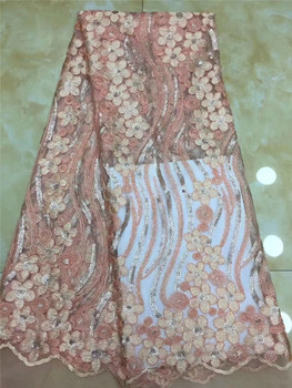 Gorgeous African sequins Lace Fabric 2SU-5810 embroidered French Lace Fabric High quality Nigerian lace Fabric For Wedding