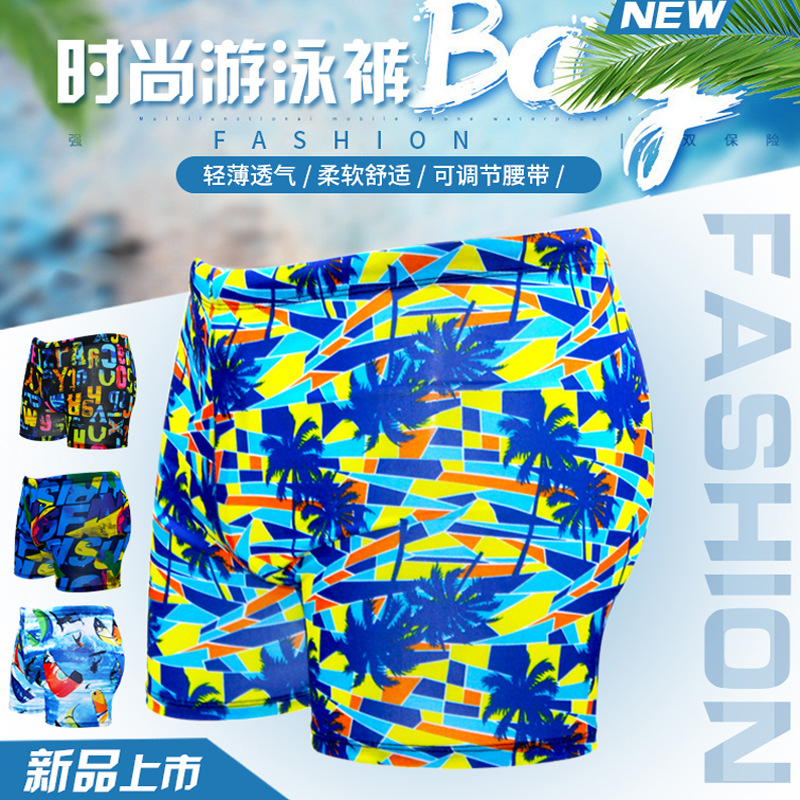 New Style Swimming Trunks Men's Boxer Printed Plus-sized Hot Springs Beach Shorts Fashion Men Swimwear Industry Swimming Trunks