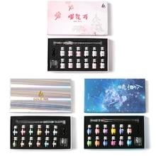 Crystal Glass Pen Starry Sky Dip Pen Glitter Powder Fountain Pen 12 Colors Ink Gift Box Set Writing Supplies