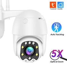 Tuya wifi câmera ip ao ar livre câmera de rastreamento automático 1080p câmera de segurança sem fio inteligente ptz câmera de vigilância movimento dection