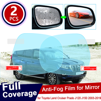 for Toyota Land Cruiser Prado J120 J150 120 150 2003~2019 Anti Fog Film Rearview Mirror Rainproof Anti-fog Films Car Accessories image