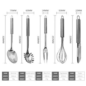 Image 5 - AINZUO 13 Pcs Stainless Steel Kitchen Utensils Spoon Skimmer Shovel Spatula Meat Fork Egg Beater Cooking Utensils Kitchenware