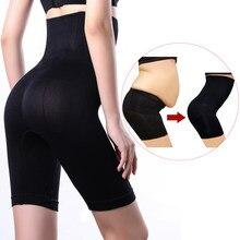 Culotte taille haute sans couture pour femmes, culotte amincissante, contrôle du ventre, sous-vêtement façonnant le corps