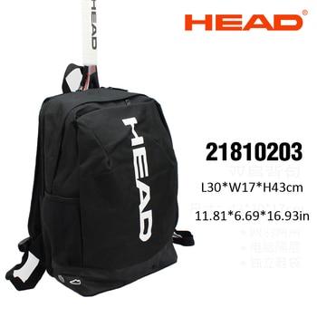 цена на Black Durable HEAD Tennis Squash Badminton Backpack 1-2 Squash Tennis Rackets Sports Bag Badminton Raquete Racquet De Tenis Bag
