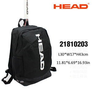 Preto cabeça durável tênis de squash badminton mochila 1-2 raquetes de tênis de squash saco de esportes badminton raquete de tenis saco
