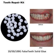 10g Dentes E Gap Falseteeth FalseTeeth Cola Sólida Cola Sólida Cola Adesivo de Resina Dentadura Dentes Dentista Dente Provisório Reparação Conjunto