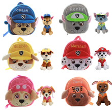 Paw Patrol Dog Cartoon Plush Backpack and Plush toys Plush Dog Chase Small School Bag Soft Harmless Children Backpack Tourism paw patrol dog cartoon plush backpack skye 3 7year chase small school bag soft harmless children action figures patrol backpack kindergarten multiple styles birthday gift outing mandatory with fruit with toys